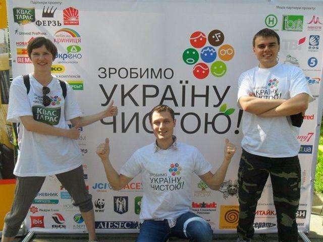 """Приєднуйтеся до акції """"Зробимо Україну чистою – 2015!"""""""
