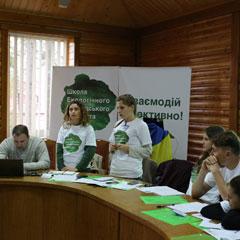 Школа екологічного громадського активіста (ШЕГА)