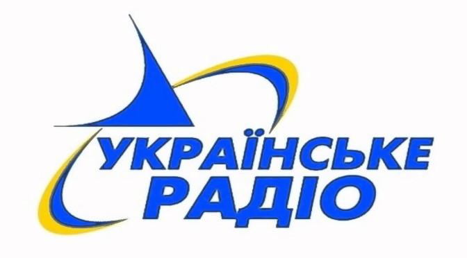 Коментар Українському радіо щодо поводження з відходами