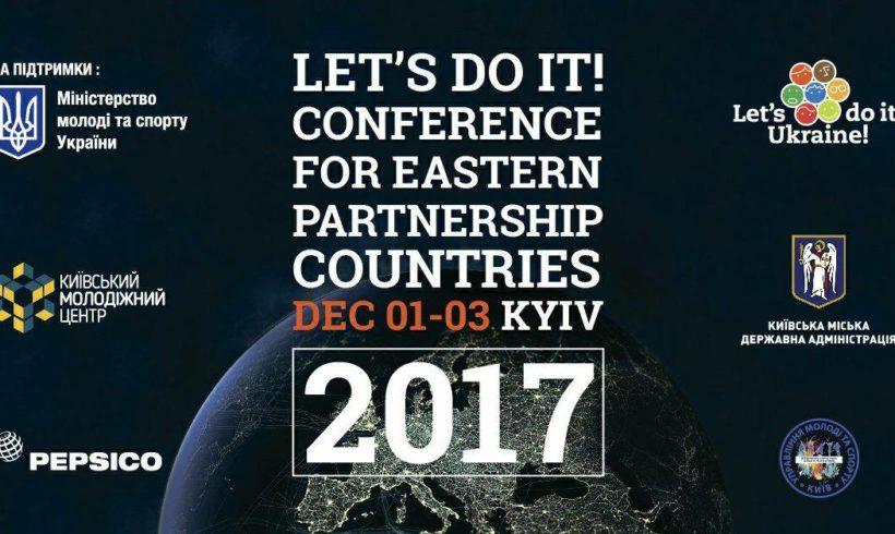 ІІІ Міжнародна конференція «Let's Do It!» Країн Східного Партнерства відбудеться у Києві